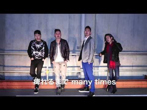 [これを聴けばR&Bがわかる] Taste Your Love - THE CLASS (スズキ, Yo∞Hey, Naoki, Gwangho)