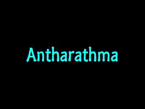 Antharathma(Short Film)