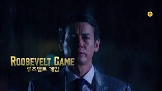 [채널W] 드라마 '루…