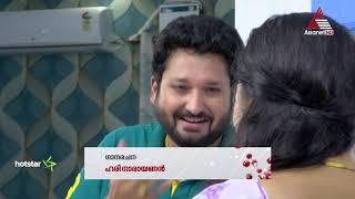Vanambadi Episode 741 10-07-19 (Download & Watch Full Episode on Hotstar)