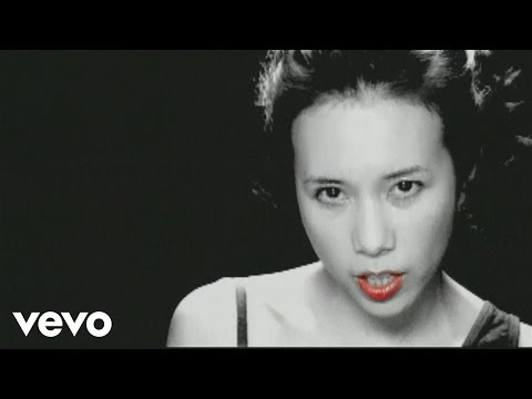 莫文蔚 Karen Mok - Fire (OT: Fire)