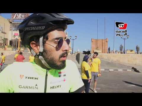 درّاج مصري عالمي يشارك في ماراثون لحماية البيئة بالإسكندرية  - 13:21-2017 / 9 / 16