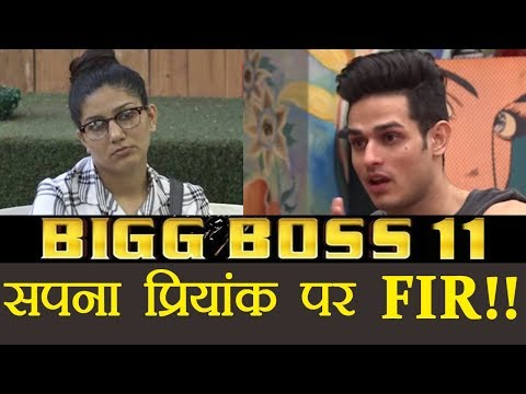 Bigg Boss 11: Sapna Chaudhary and Priyank Sharma in Legal TROUBLE, FIR Lodged | FilmiBeat