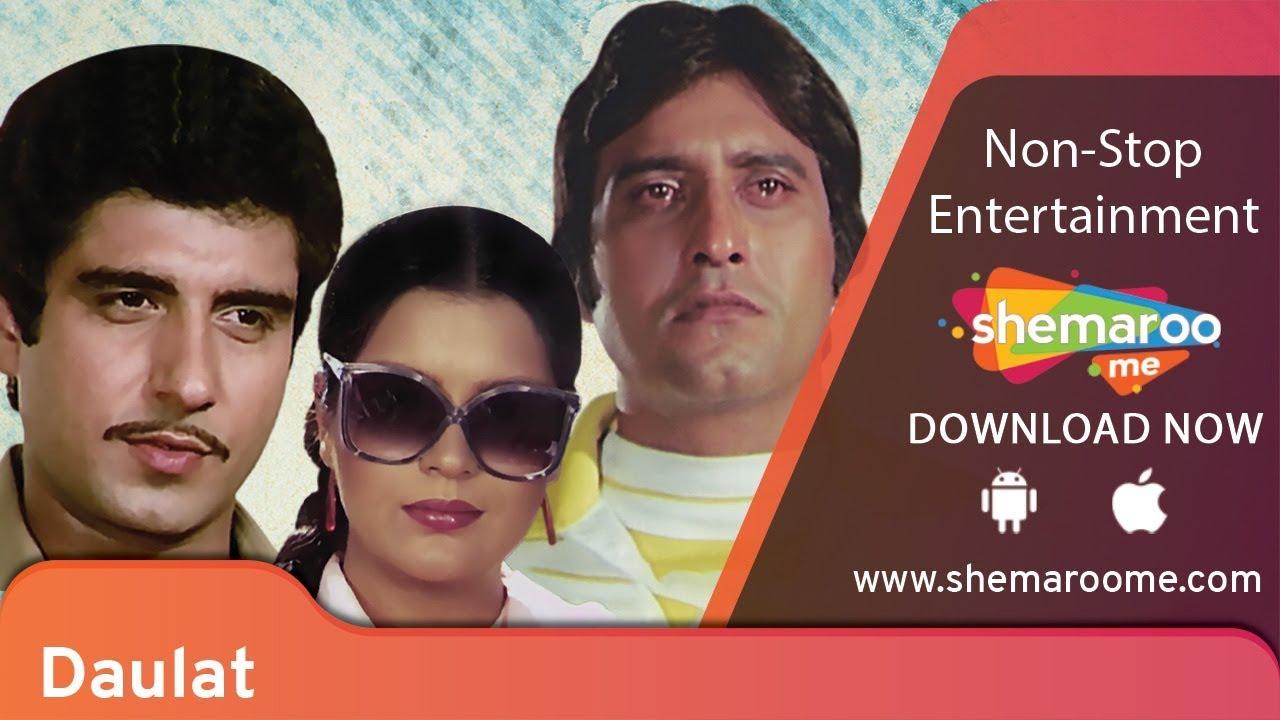 Download Daulat | Vinod Khanna | Zeenat Aman | Amjad Khan | Best Bollywood Hit Movie