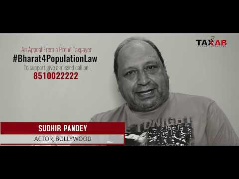 Indian film and television actor Sudhir Pandey supports #Bharat4PopulationLaw