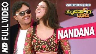 Download Hindi Video Songs - Nandana Full Video Song || Sundaranga Jaana || Ganesh, Shanvi Srivastava || Kannada Songs