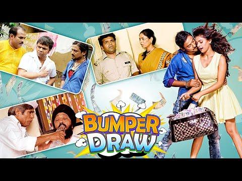 Download Bumper Draw (HD) | Rajpal Yadav | SEEMA AZMI | NARENDRA BEDI | Bollywood Comedy Movie