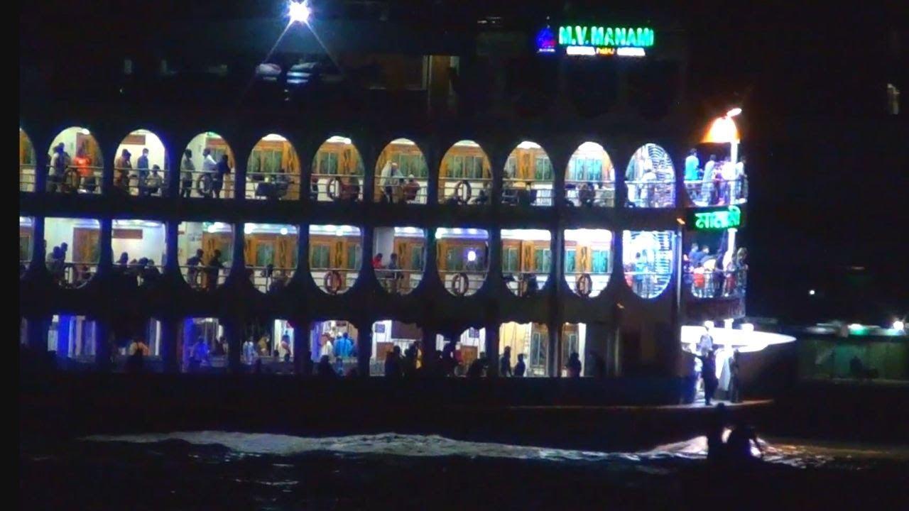 বরিশালের কাপ্তান মানামী লঞ্চ সবার আগে  যেভাবে ঢাকা আসছে দেখুন।MV Manami Launch