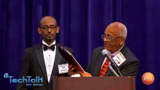 Solomon Kassa's 2016 SEED Honoree Award Acceptance Speech