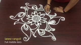 creative & beautiful kolam design with 7 dots ||  latest rangoli || new muggu || kolam design