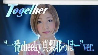 http://www.cheekyparade.jp 2014.06.18リリースミニアルバム「Together...