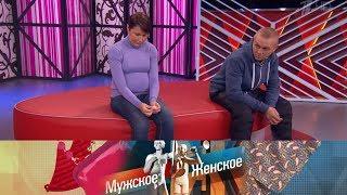 Мужское / Женское - Леди бомж. Выпуск от 10.01.2019