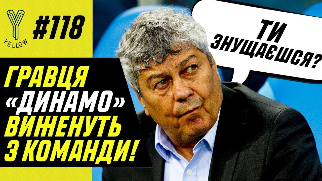 """Русина ненавидять у """"Легії""""! Час повертатися до """"Динамо""""?"""