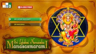 Lakshmi Narasimhaswamy Songs - Sri Lakshmi Narasimha Manasasmarami - JUKEBOX