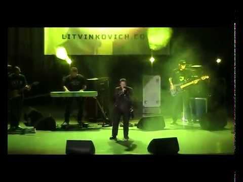 2. Евгений Литвинкович - Здесь и сейчас, К тебе Киев 25.11.14