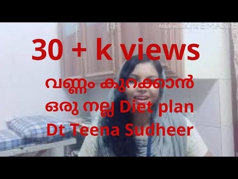 Excellent Diet Plan For Weight Loss/Dietician/Malayalam