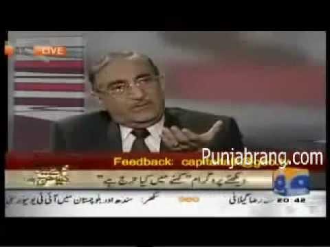 pakistan Energy  (Thar Coal Project)