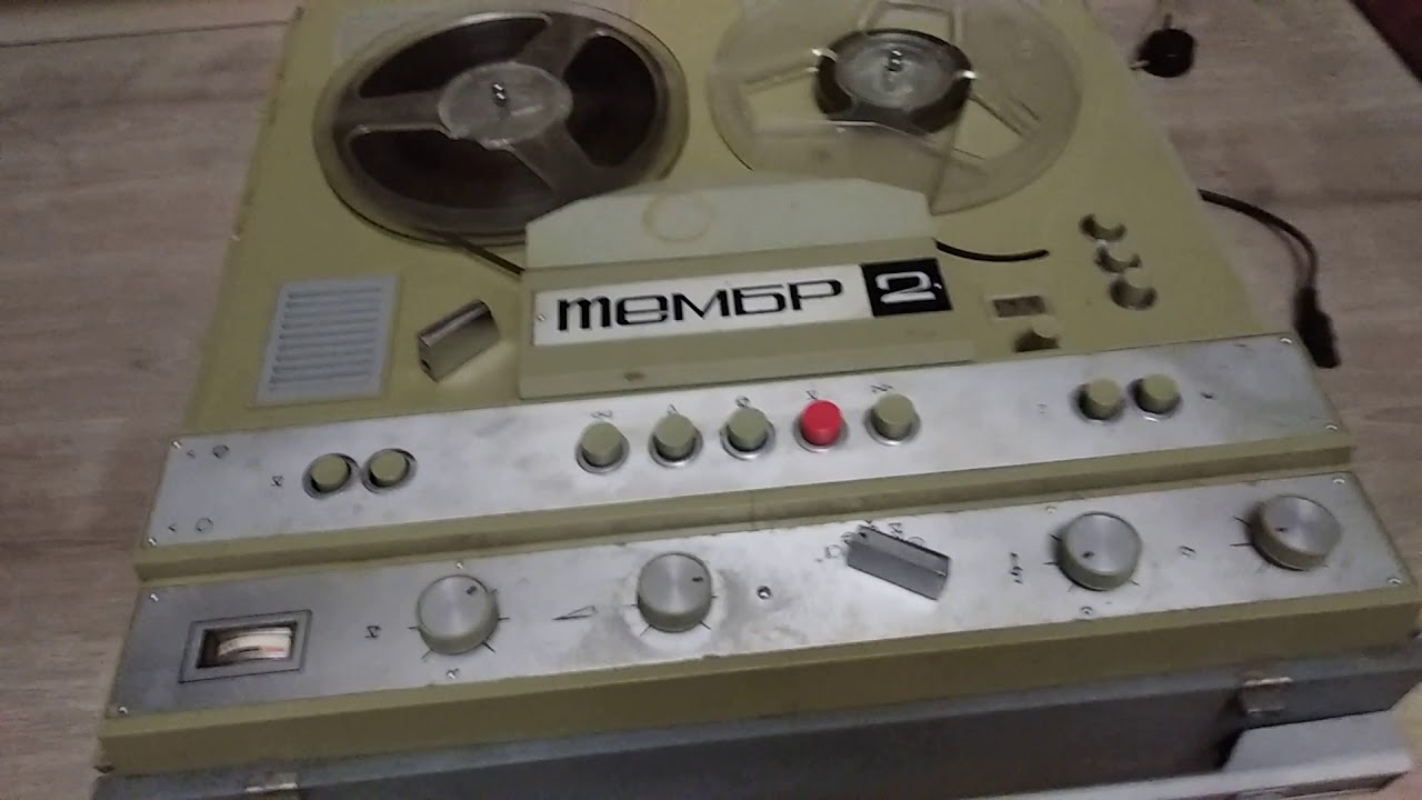 фото катушечного магнитофона тембр седума уход ним