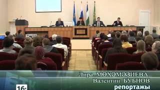 Новости Белорецка от 2.12.13 На башкирском языке