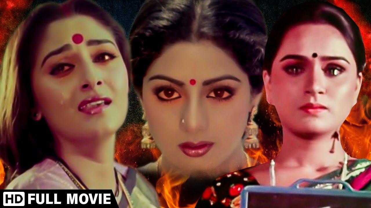 पद्मिनी कोल्हापुरे ने श्रीदेवी के लिए दी अपनी प्यार की कुर्बानी - Naya Kadam Movie - Rajesh Khanna