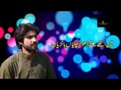 Ghuli Andheri ( Lok Geet ) Zeeshan Khan Rokhri