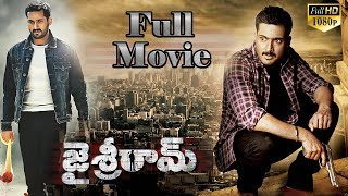 Jai Sriram Telugu Full Length Movie || Uday Kiran || Reshma || Telugu Movie