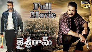 Jai Sriram Telugu Full Length Movie || Uday Kiran || Reshma || Telugu Movie