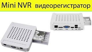 ВИДЕОРЕГИСТРАТОР  Mini NVR N6200-4EL  для системы видеонаблюдения(Mini NVR видеорегистратор для системы видеонаблюдения. Поддержка живого видео, записи, хранения и воспроизве..., 2015-05-07T08:56:01.000Z)