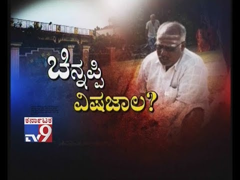 Villagers Suspect on Trusty Chinnappi for Chamarajanagar Temple Tragedy
