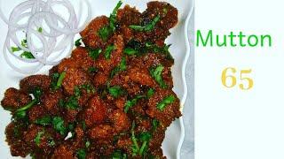 #Mutton65 #delicious #Hyderabadi style recipe in hindi.