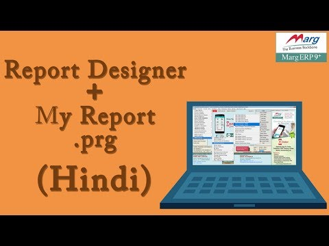 "Business Booster Report Designer + My Report .prg ""Marg ERP"" [Hindi]"