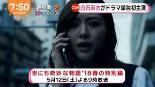 乃木坂工事中:http://www.dailymotion.com/playlist/x4vzb7 乃木坂46時...