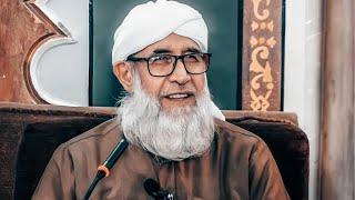 نحن آسفون يا سيدي يا رسول الله   نحن لم نمشِ على نهجك   نحن مقصرون   رسالة من الشيخ فتحي أحمد صافي