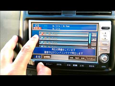 Honda Internavi - How to download songs from CD to the Sound Container