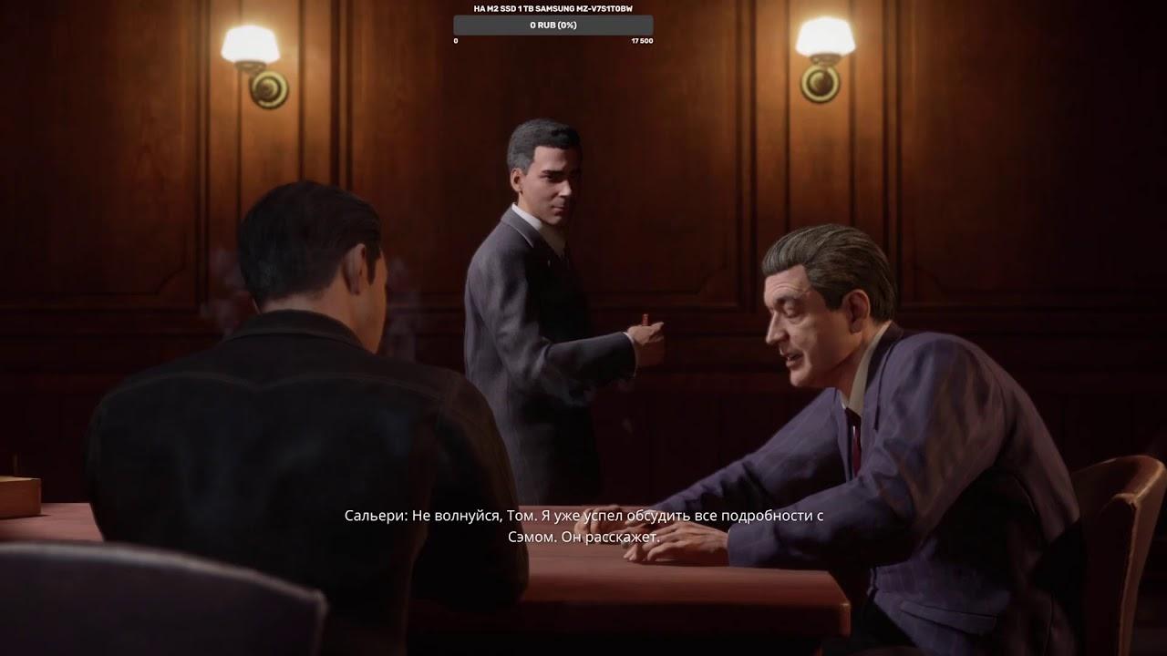 Mafia: Definitive Edition в 2К - PART 7