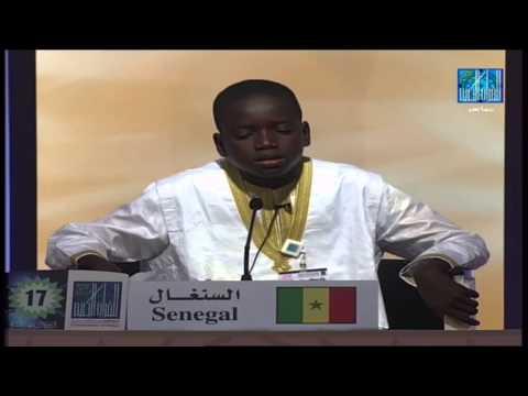 مالك سار ;   السنغال , MALICK SARR , SENEGAL