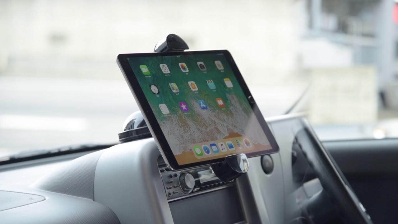 6588afd56a iPad・タブレット車載ホルダー(iPhone・スマートフォン・iPad・タブレット対応・ダッシュボード・吸盤取り付け)  200-CAR052の販売商品   通販ならサンワダイレクト