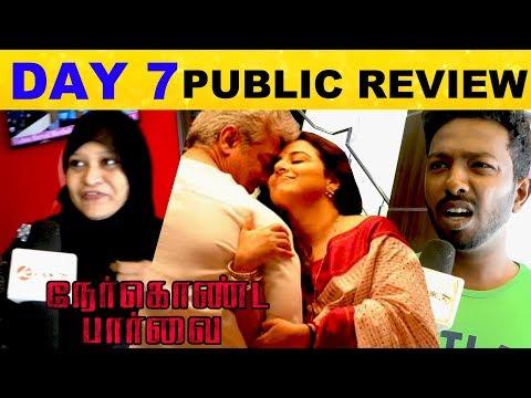 DAY 7   Nerkonda Paarvai Movie Public Review   UdhayamTheatre   Thala Ajith   H Vinoth   BoneyKapoor
