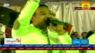 طه سليمان - بسـحروك