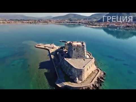 Горящие туры в Грецию. Что посмотреть в 2019 году?