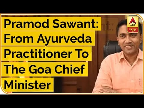 Pramod Sawant: From Ayurveda Practitioner To The Goa Chief Minister   ABP Uncut   ABP News