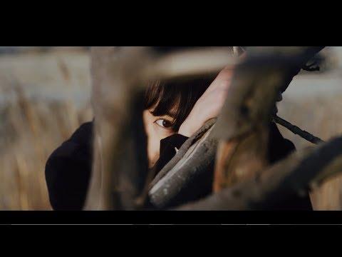 あいみょん - 満月の夜なら 【OFFICIAL MUSIC VIDEO】