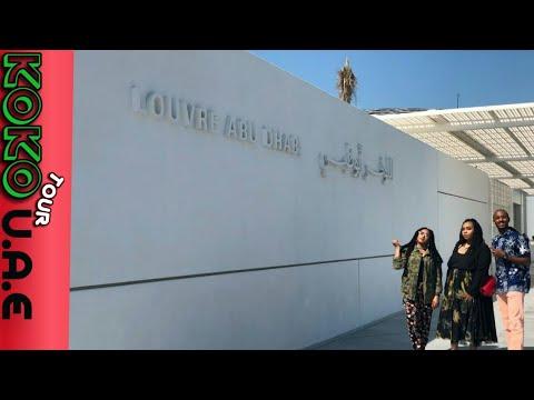 Around Abu Dhabi with SOMALI girls@Louvre Saadiyat island (KoKo Tour Vlog part 2 #42)