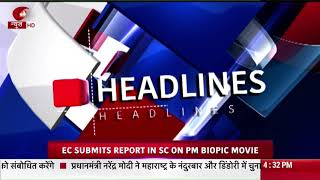 Headlines (English) : Latest news from the world of politics , sports and business