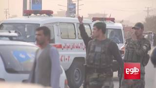 At Least 15 Cadets Killed In Kabul Military Academy Attack