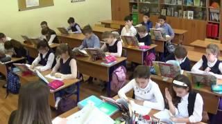 """Открытый урок по математике в 4 Б классе (ГБОУ Школа №1232 """"на Кутузовском"""")"""