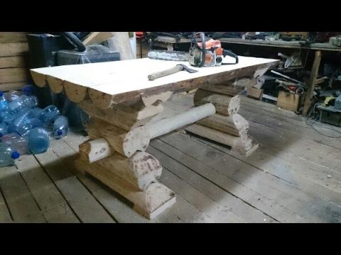 Садовый стол из брёвен.