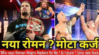 wwe raw highlights hindi