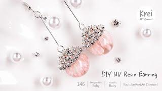 【UV レジン】DIYピンク色どんぐり(もしくかわいいポケモンタネボー)イヤリングUV Resin - DIY Pink Oaknut (Cute Pokémon Seedot) Earring