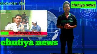 Chutiya news // inspire by Shahid Alvi || interview tera Gatha kuch nahi jata ||bhokardan Star